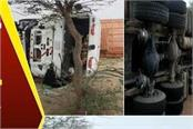 4 family members killed 7 seriously injured in a road accident