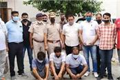 incident of robbery of 9 lakhs was revealed