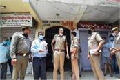 property dealer murder case 25 crore seized of main accused vishnu