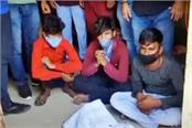 3 youth arrested with opium