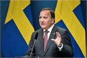 sweden s prime minister loses trust vote political uncertainty rises