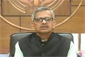 chief secretary rk tiwari said about corona vaccination
