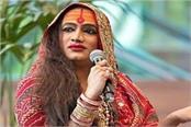laxmi narayan tripathi says parts of kinnar shiva will make