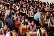 manipur board cancels 10th 12th examinations