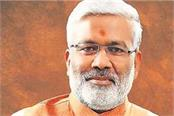 bjp workers ready for up 2022 vidhan sabha election contest swatantra dev