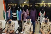 six criminals including csp operator arrested in dumka