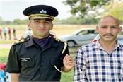 retired captain s son became lieutenant in the army