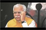 haryana government increased dearness allowance