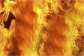love affair  married woman committed self immolation after talking to lover