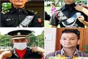 4 youths of kangra and chamba became lieutenant in the army