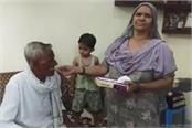wave of happiness in rani rampal s house after getting the olympic ticket