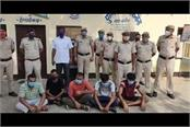 racket busted six arrested