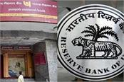 rbi imposes total penalty of rs 6 crore on boi pnb