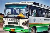 hrtc buses will run on about 1000 routes in himachal today