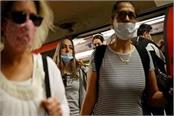 alpha form of corona virus spread in uk through travel of infected people study