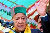 king of the hearts of the people of himachal   shri virbhadra singh is gone