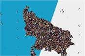 uttar pradesh population control bill electoral or actual need