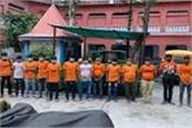14 youths from haryana arrested