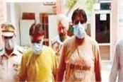 khalistan tiger force arrested