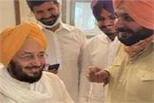 lal singh will play the role of  bridge  in captain sidhu