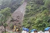 mandi pathankot national highway closed after landslide