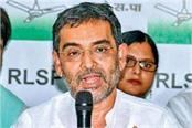 coalition allies tried to defeat jdu in assembly elections upendra
