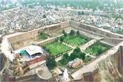 bathinda becomes first district of punjab