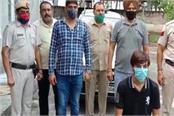 police arrested the accused who possessed illegal arms