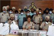 international drug and hawala racket busted 6 arrested