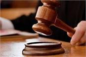 jabalpur high court s decision on obc reservation