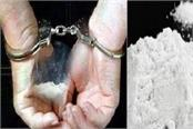 anti narcotics team took action caught two youths with heroin