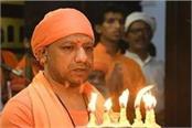 cm yogi will participate in gurupurnima festival at gorakhnath
