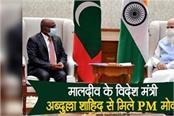 international news punjab kesari unga abdullah shahid narendra modi pmo