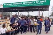 toll workers strike due to non payment of salary