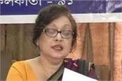 national news punjab kesari west bengal wbchse