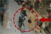 robbery in filmy style watch video