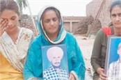 husband commits suicide due to debt now son also dies