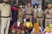 prostitution base busted  aunty  arrested along with daughter
