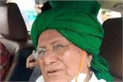 op chautala said farmer protest is of 36 fraternities and all religions