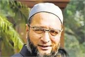 owaisi s visit to up will start from august aimim said  every