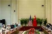 china calls u s policy  misguided  in high level talks