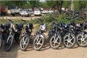 police solves motorcycle theft cases 7 stolen bikes recovered