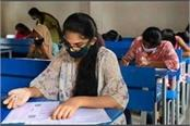 cisce to announce results tomorrow