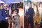 national news punjab kesari wedding video viral groom bride social media