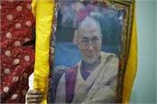 4 tibetans detained after authorities step up mobile phone checks