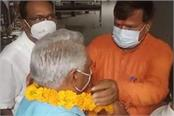 pradyuman singh was furious after seeing the condition of icu