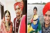 beant kaur s family living in canada came to the fore