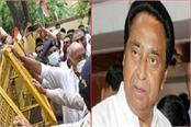 kamal nath furious over use of water cannon on digvijay