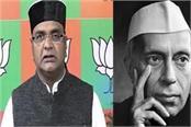 vishwas sarang blames nehru for rising inflation