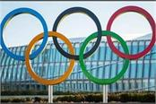boxers from bhiwani reached the olympic